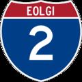 Eolgi 2.png